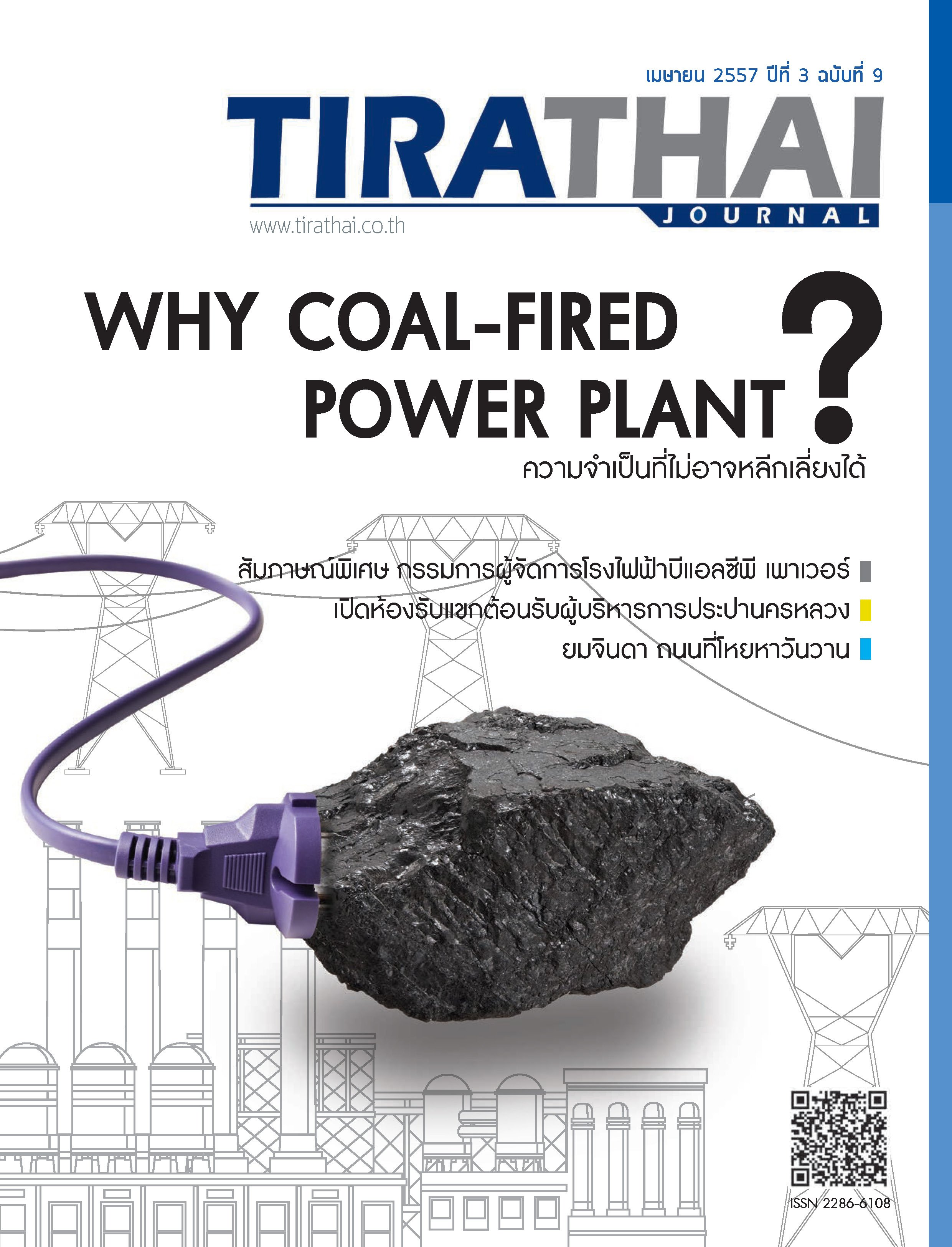WHY COAL-FIRED POWER PLANT?