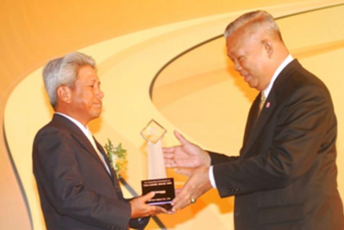 Prime Minister's Export award 2008
