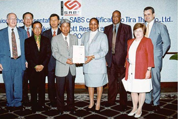 SABS Certificate