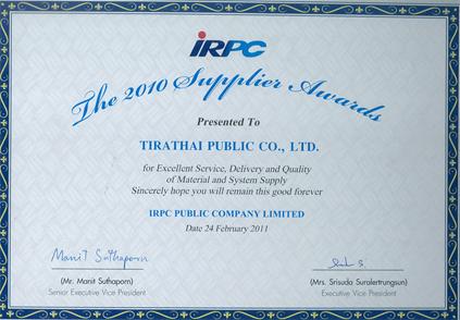 The 2010 Supplier Awards