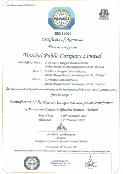CERTIFICATE OF APPROVAL TIS/ISO 14001