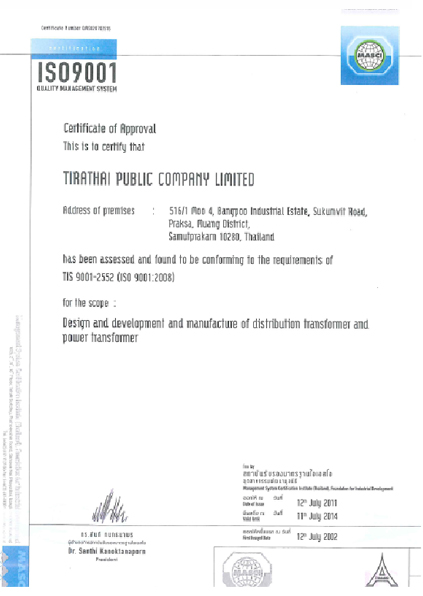 CERTIFICATE OF APPROVAL ISO 9001 : Version 2008
